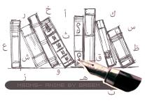 قلم متفاعل