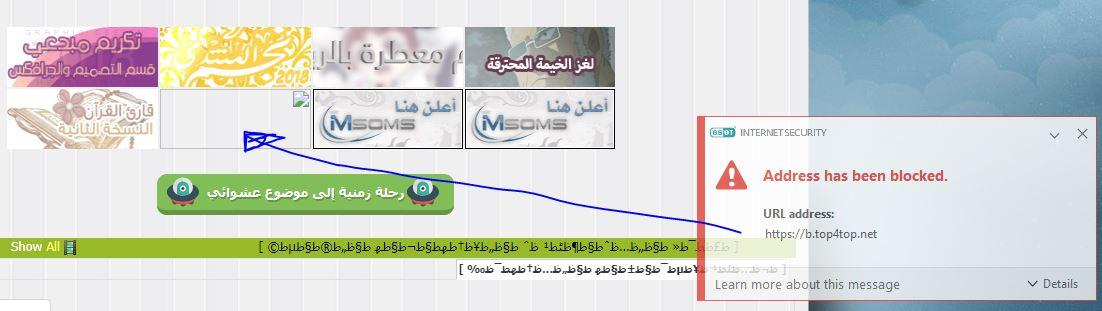 مشكلة الصور المرفوعه على مواقع مشبوهه